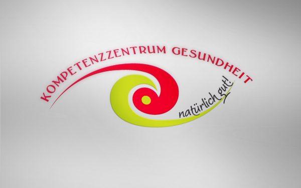 Logo Kompetenzzentrum